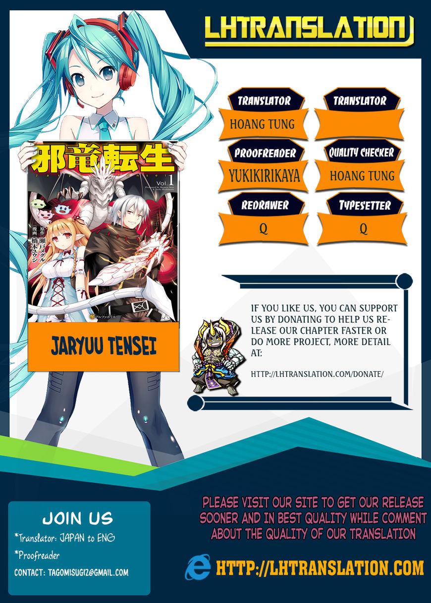 Jaryuu Tensei 15 Page 1