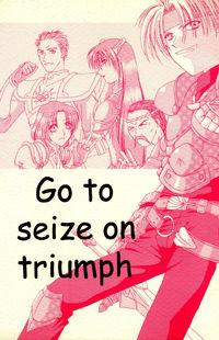 The Legend of Dragoon dj - Go to seize on triumph