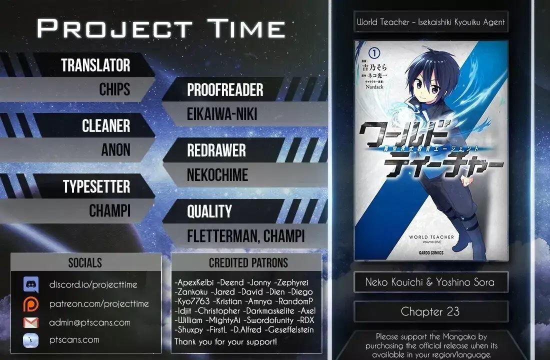 World Teacher - Isekaishiki Kyouiku Agent 23 Page 2