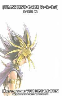 Yu-Gi-Oh Transcend Game
