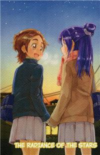 Go! Princess Precure dj - Hoshi no Kagayaki yo