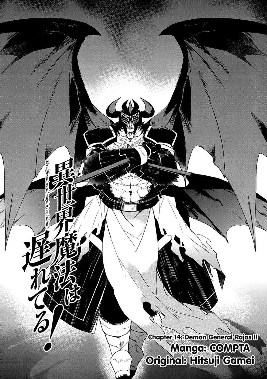 Isekai Mahou wa Okureteru! 14 Page 2