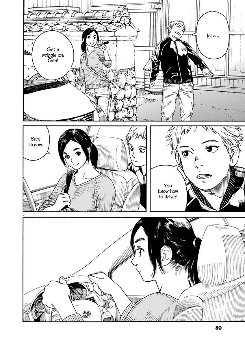 Neko no Otera no Chion-san 4 Page 2