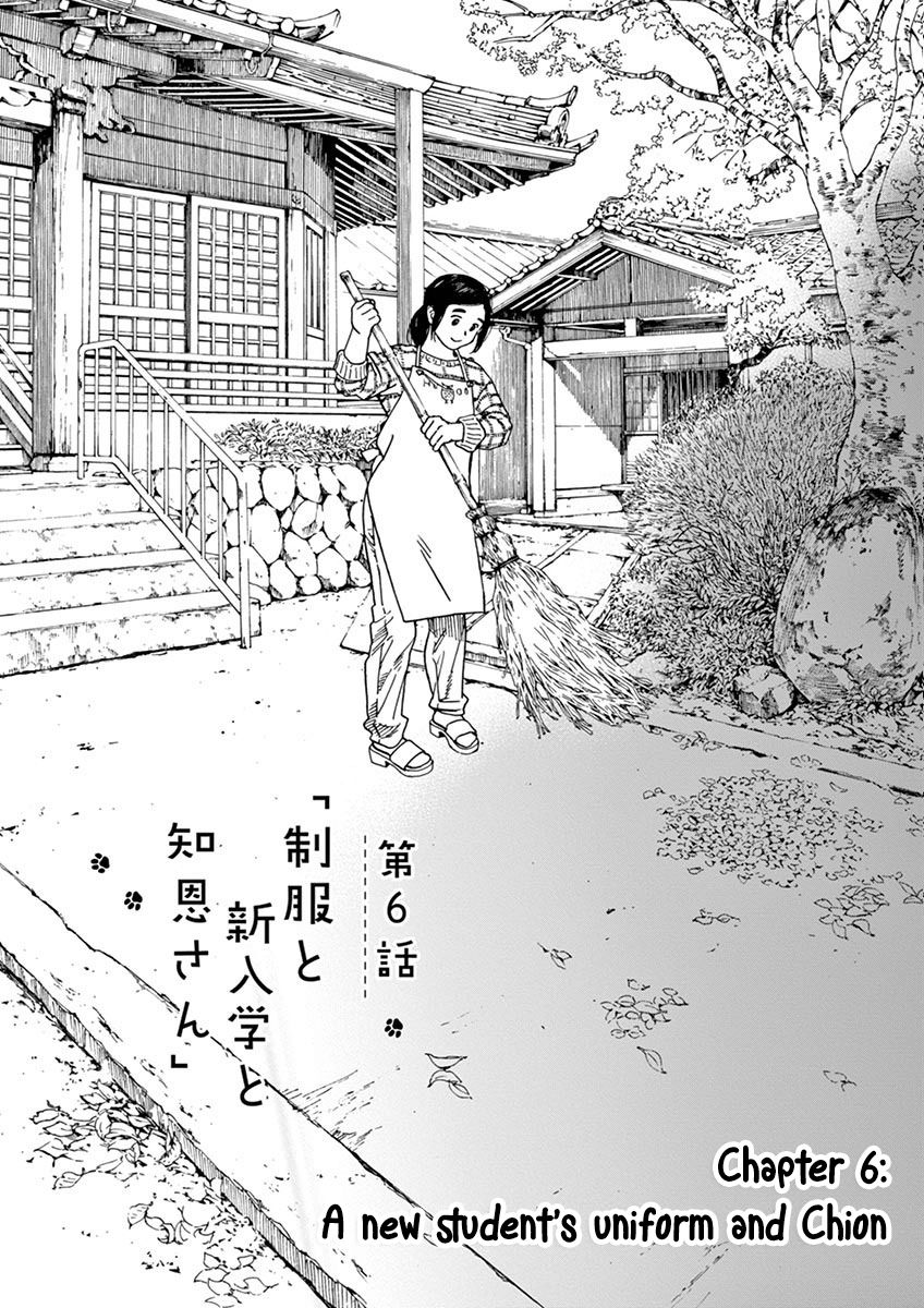 Neko no Otera no Chion-san 6 Page 1