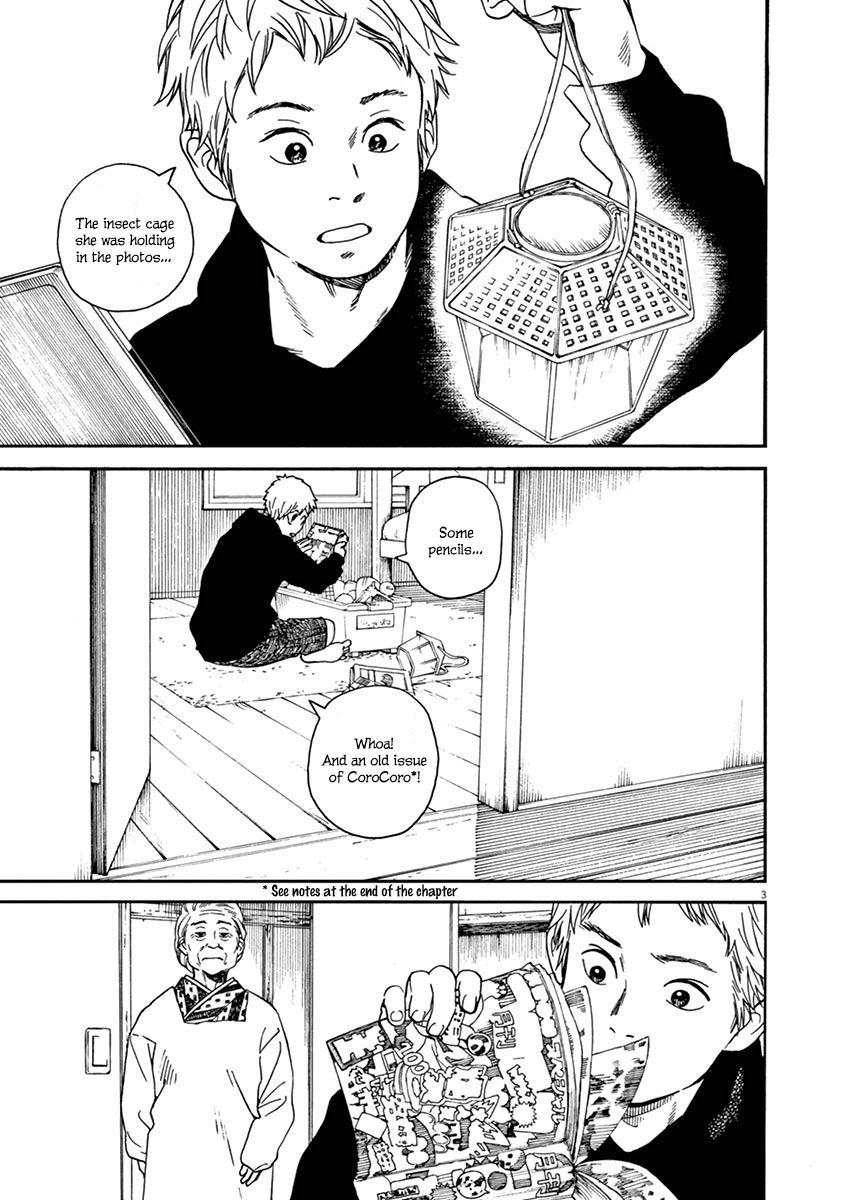 Neko no Otera no Chion-san 7 Page 4