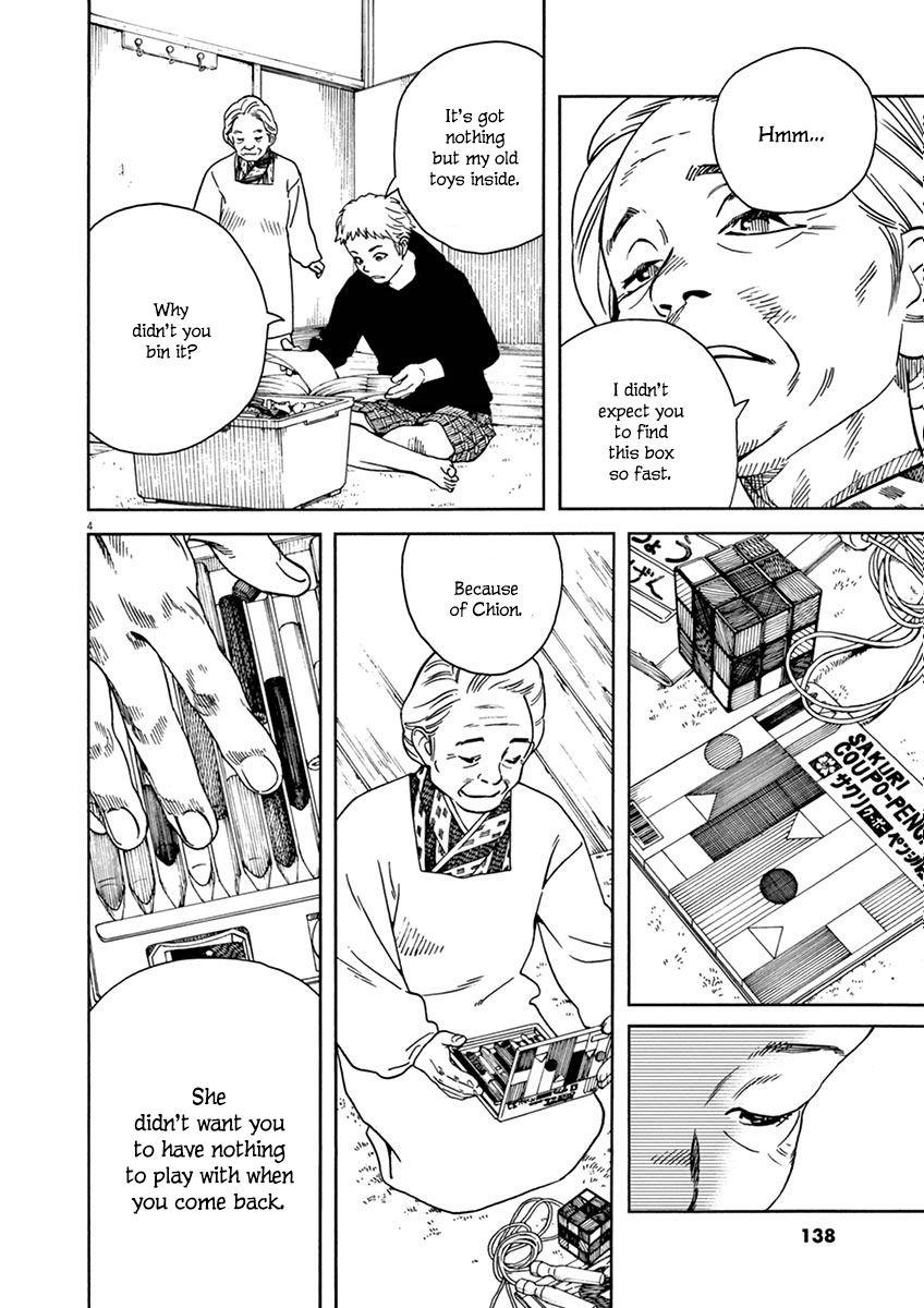 Neko no Otera no Chion-san 7 Page 5