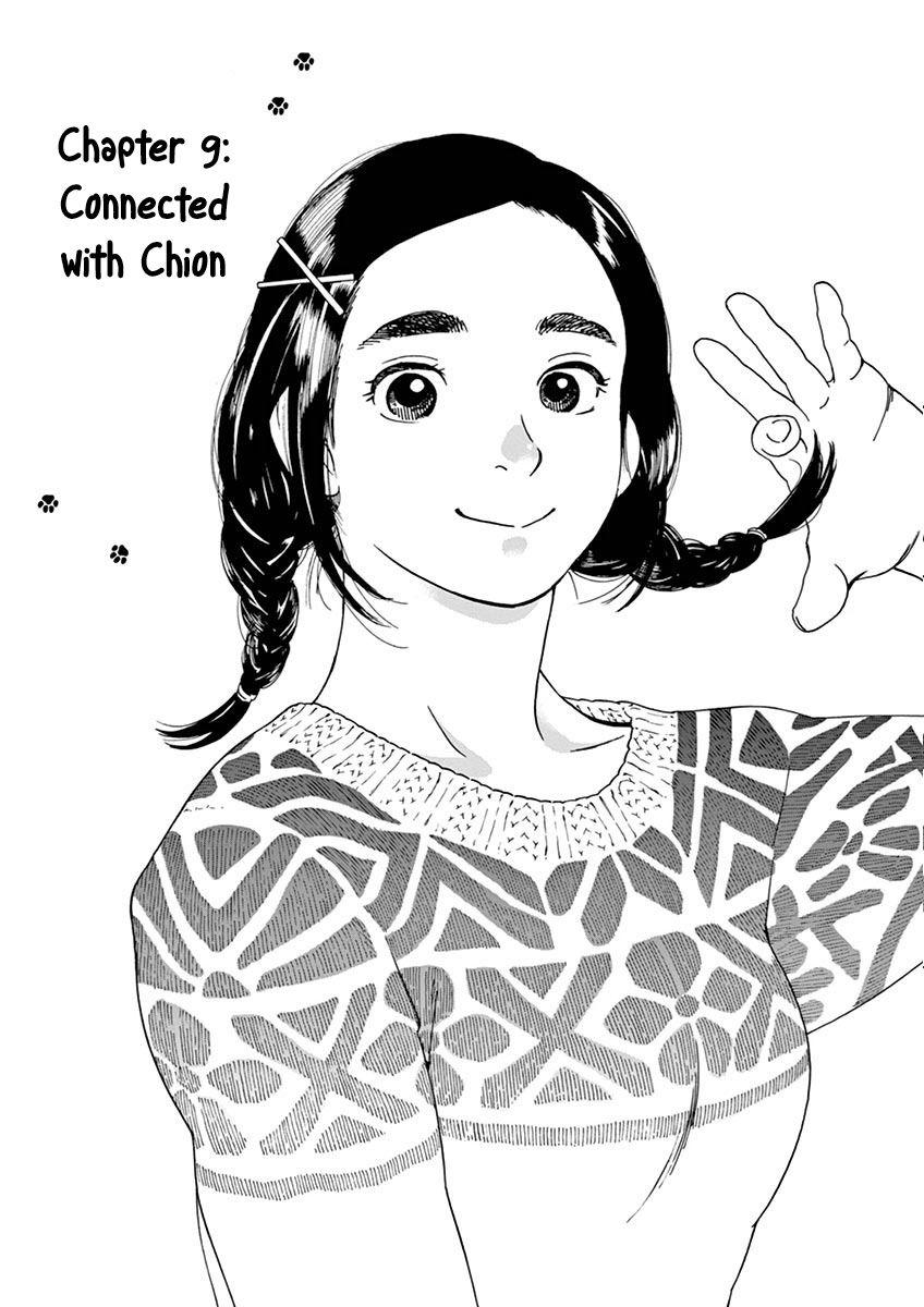 Neko no Otera no Chion-san 9 Page 1
