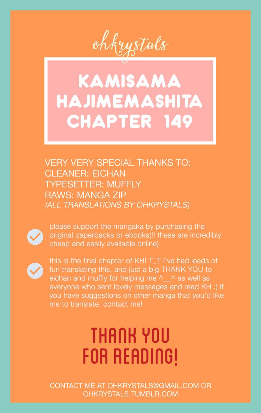 Kamisama Hajimemashita 149 Page 1