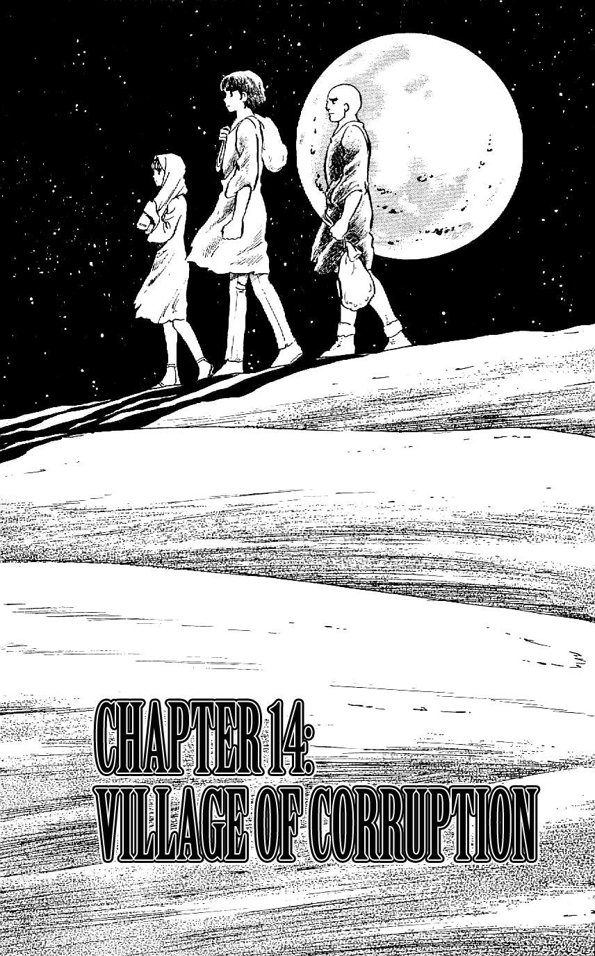 Ryuu 14 Page 1