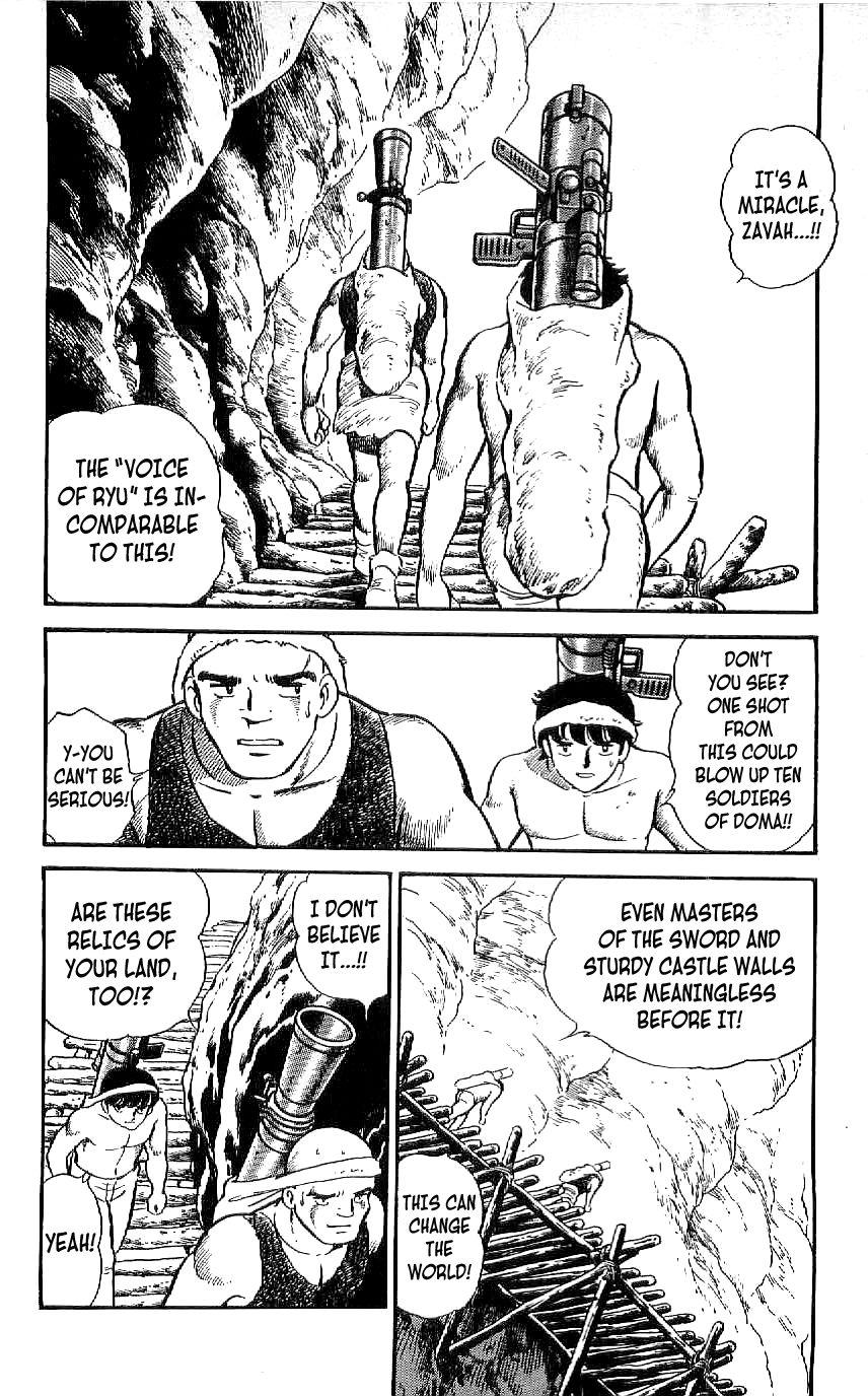 Ryuu 16 Page 2
