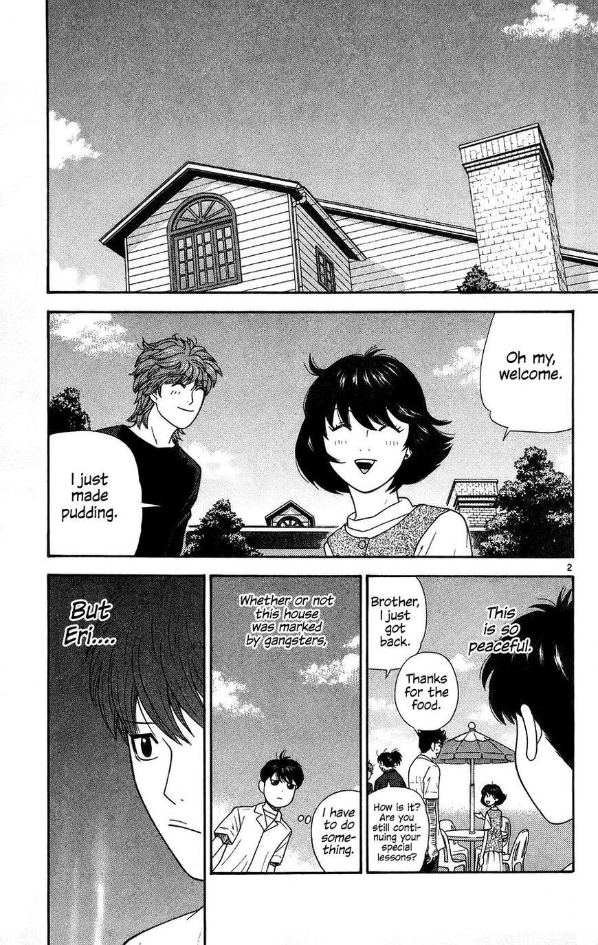Doushirou de Gozaru 69 Page 2