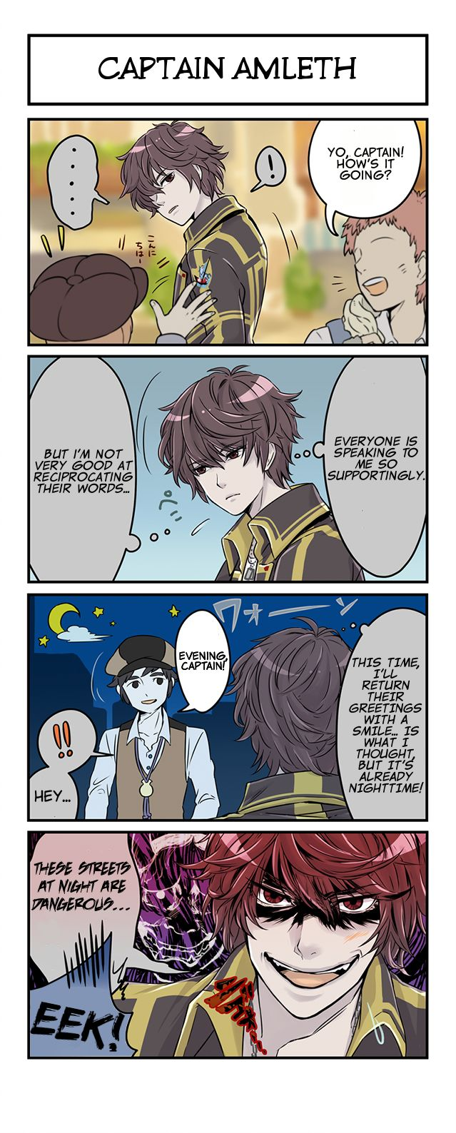 Valkyria Revolution 4-Koma 1 Page 1