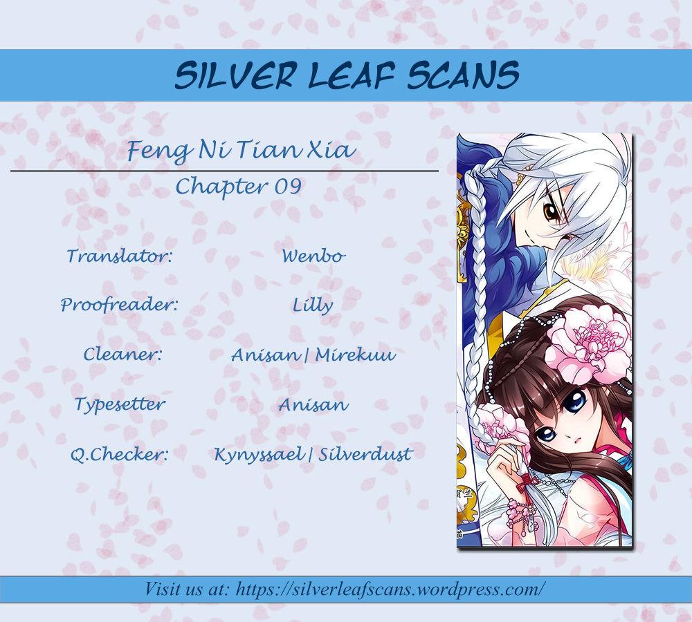 Fei Xi Yan Xue 9 Page 1