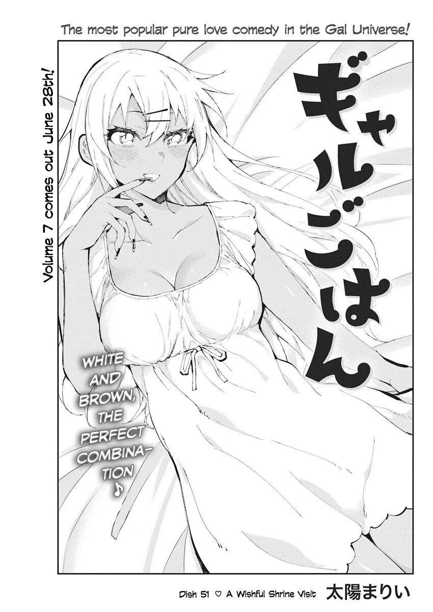 Gal Gohan 51 Page 1