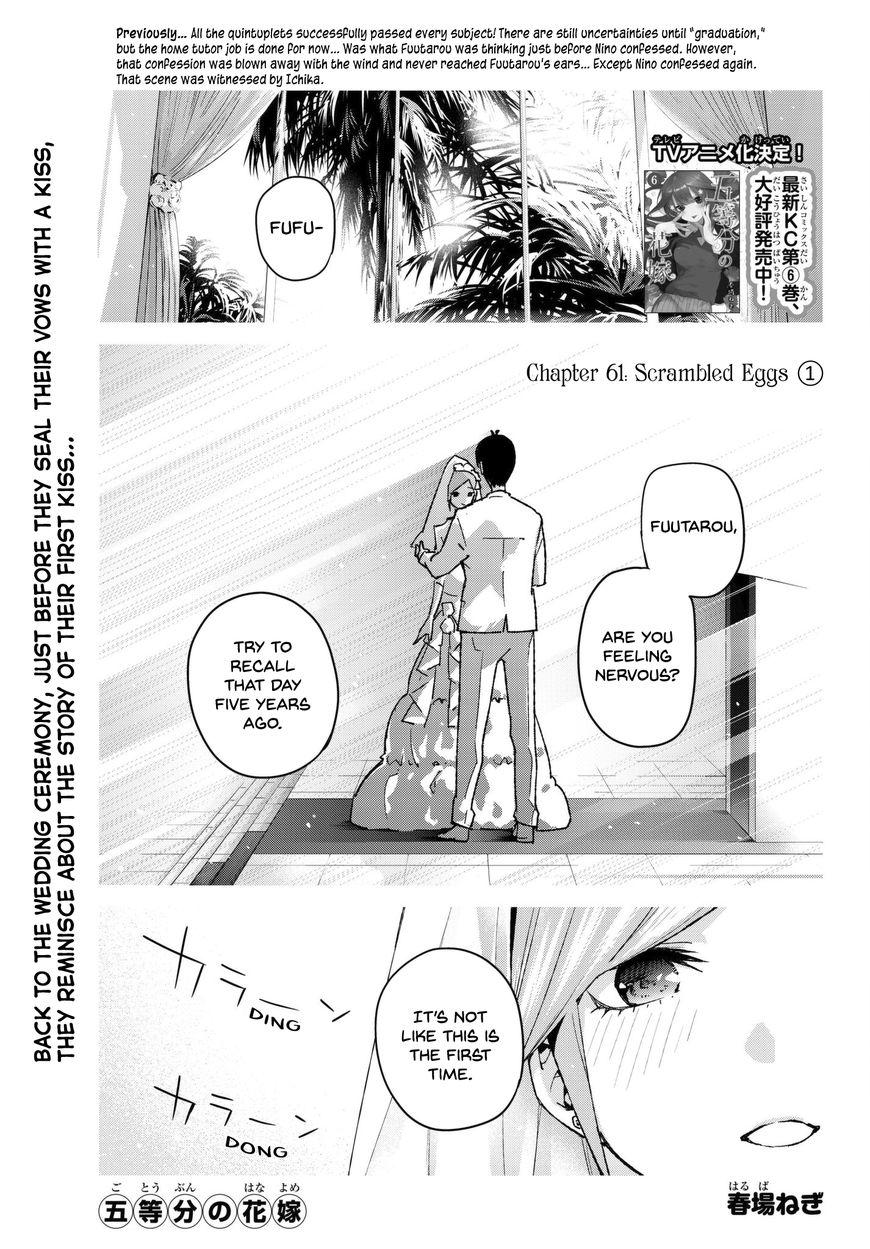 Go-Toubun no Hanayome 61 Page 1