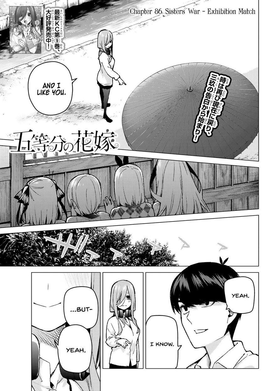 Go-Toubun no Hanayome 86 Page 1