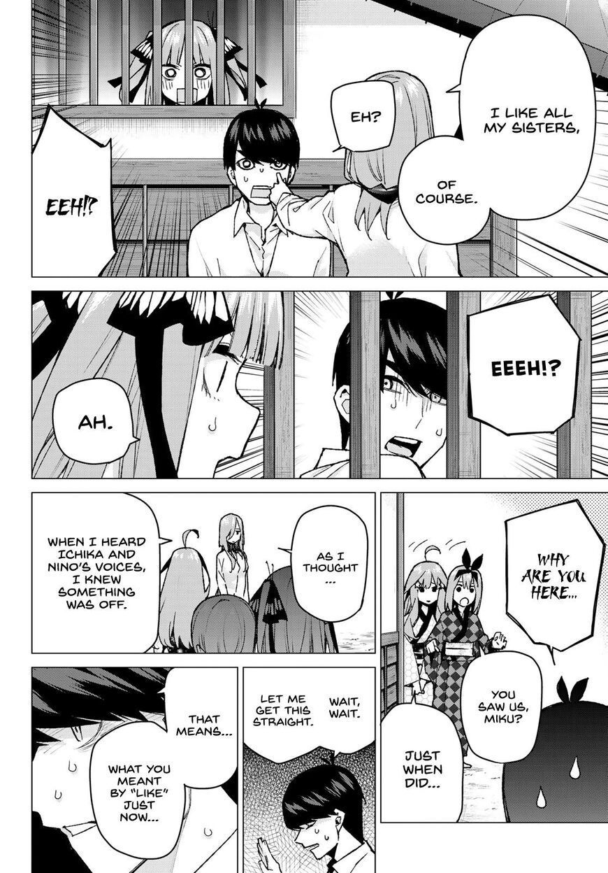 Go-Toubun no Hanayome 86 Page 2