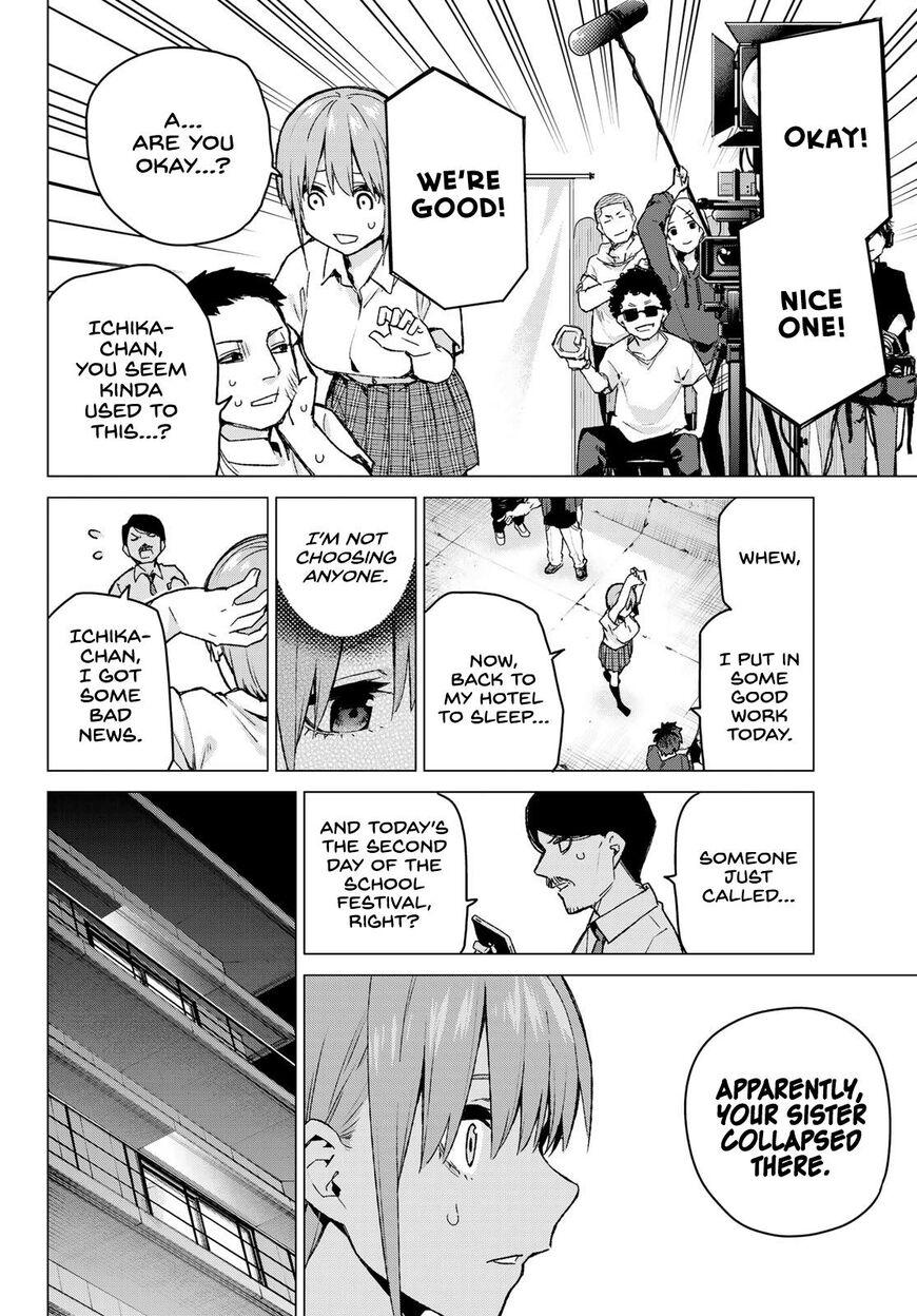 Go-Toubun no Hanayome 102 Page 2