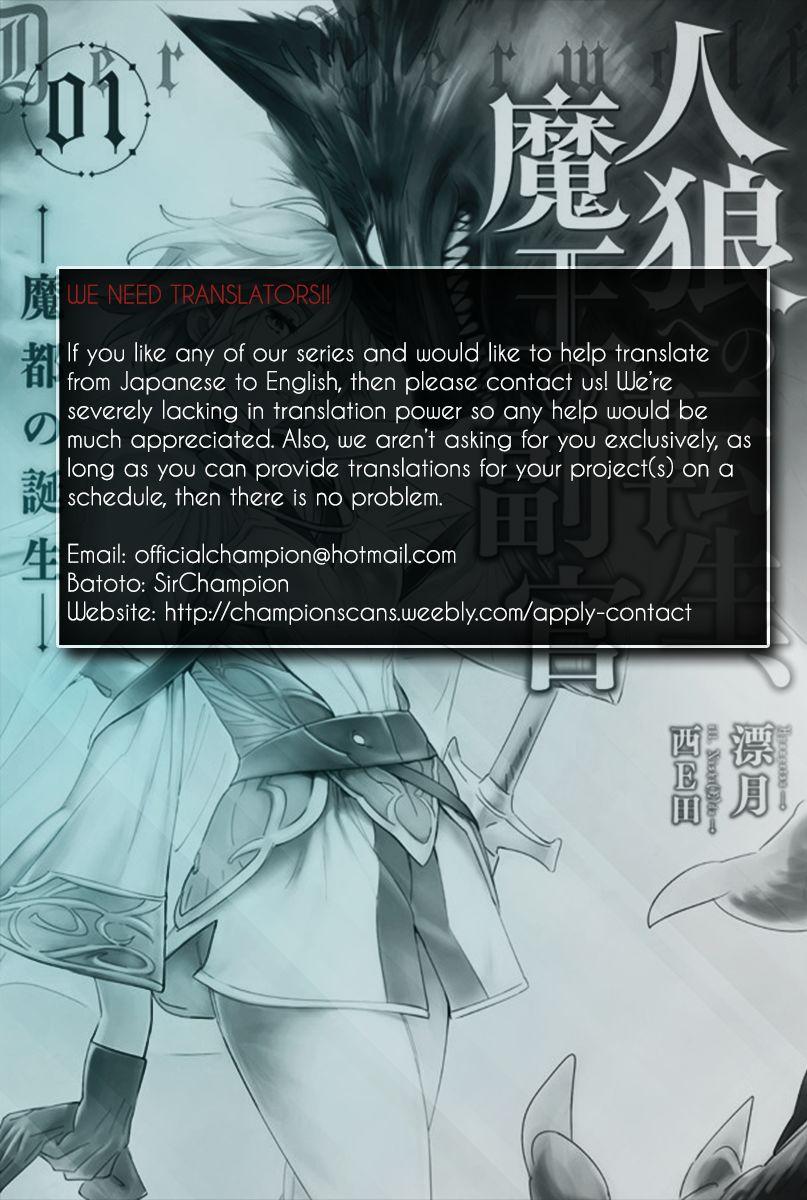 Jinrou e no Tensei, Maou no Fukukan 4 Page 2