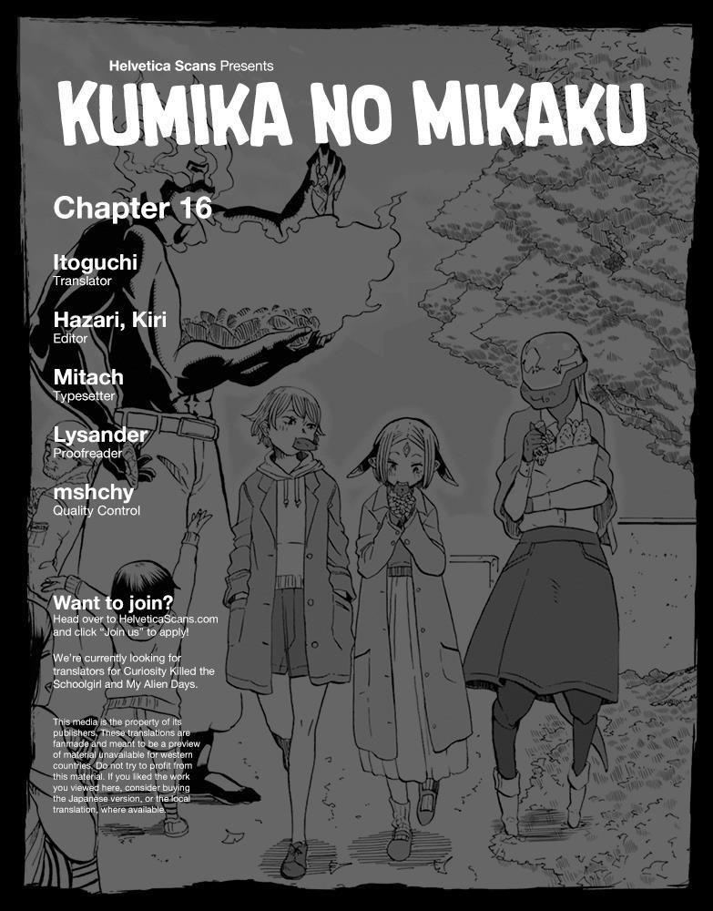 Kumika no Mikaku 16 Page 1