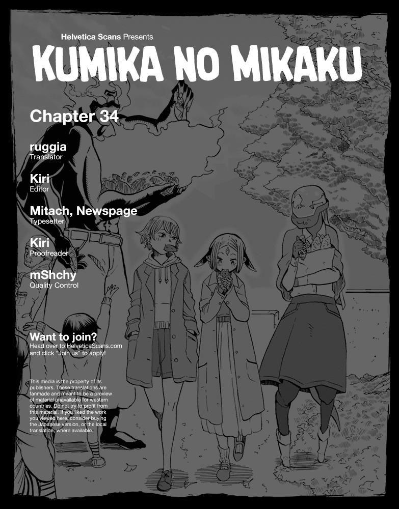 Kumika no Mikaku 34 Page 1