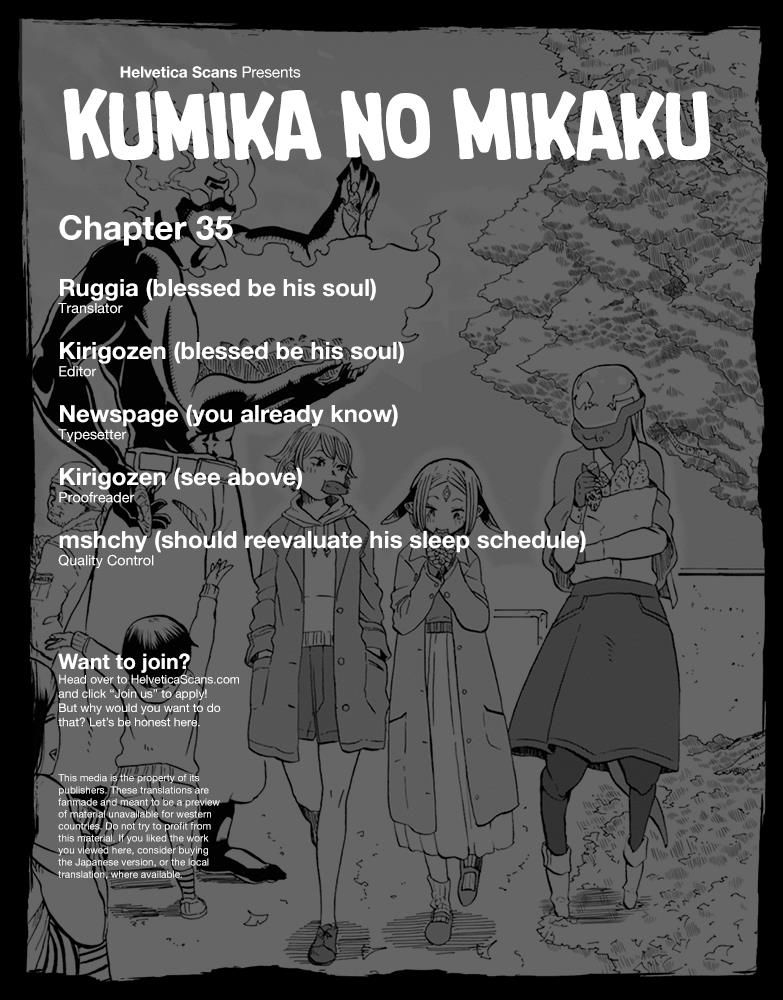 Kumika no Mikaku 35 Page 1
