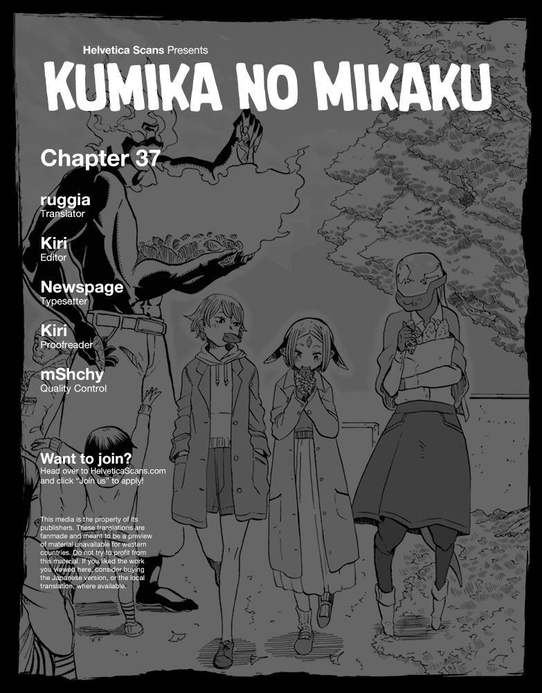 Kumika no Mikaku 37 Page 1