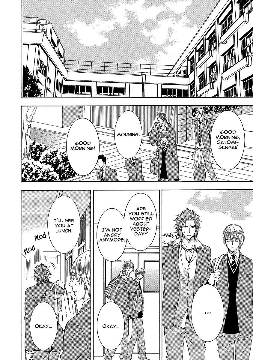 Shishi mo Kobamazu 7 Page 2