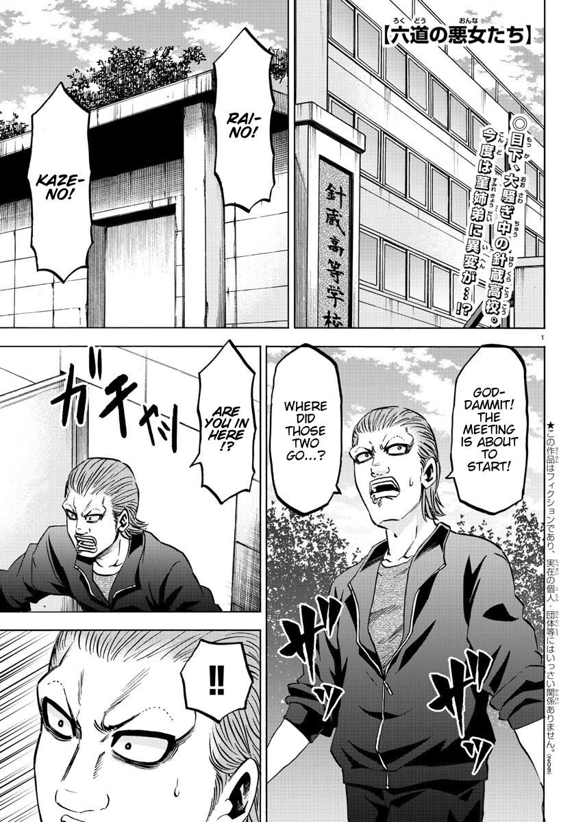 Rokudou no Onna-tachi 138 Page 1