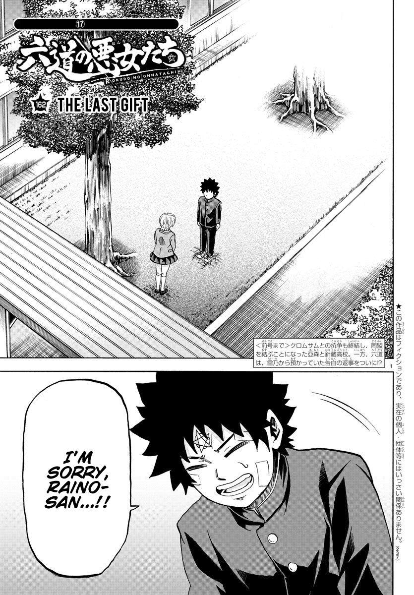 Rokudou no Onna-tachi 162 Page 1