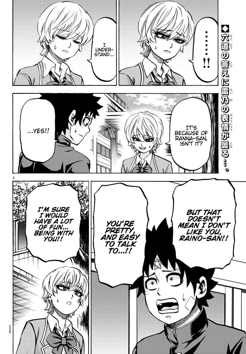 Rokudou no Onna-tachi 162 Page 2