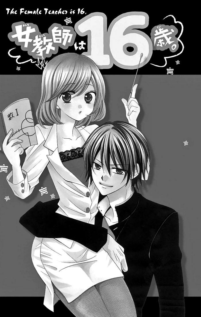 Usotsuki Ouji no Karekano Gokko 4 Page 2