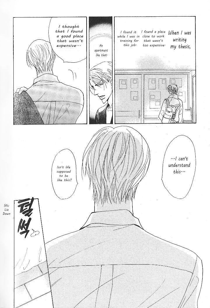 Nemurenai Koibito 3 Page 2