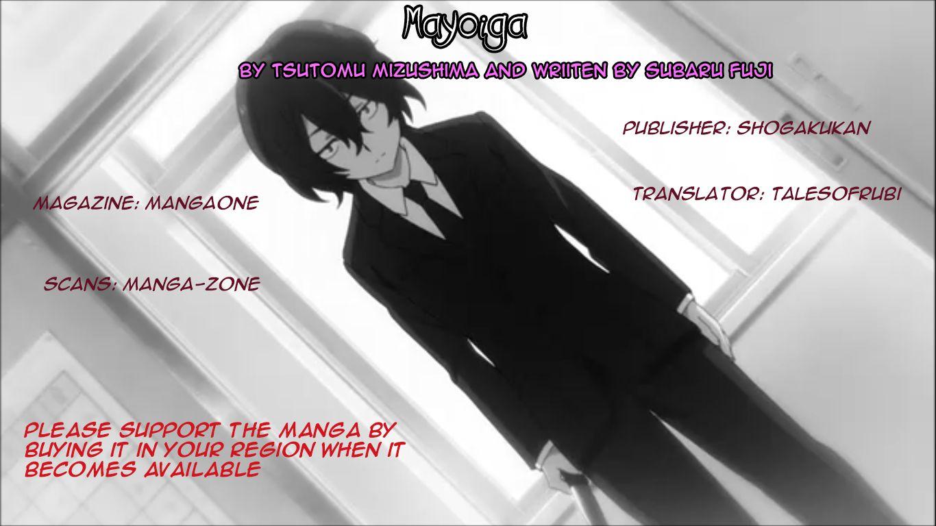 Mayoiga: Tsumi to Batsu 22 Page 1