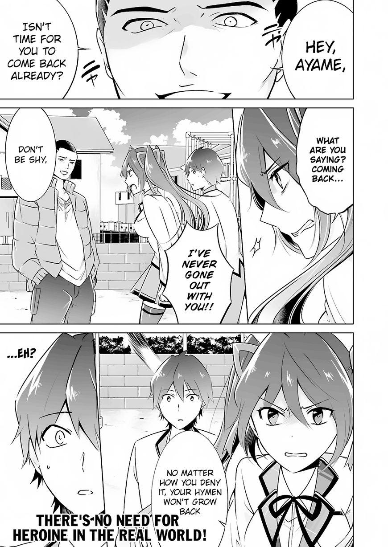 Real no Heroine wa Irimasen! 15 Page 2