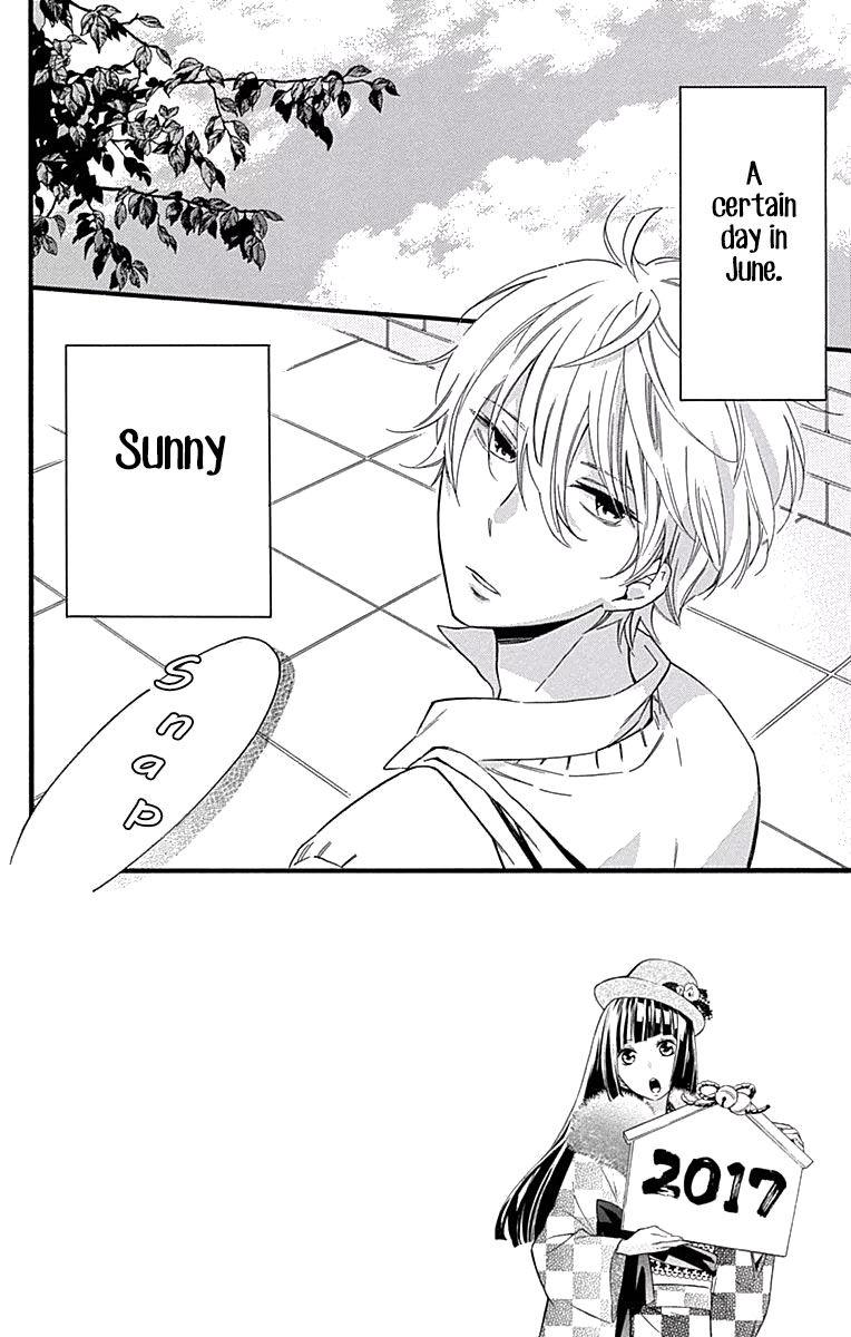 Fushiginokuni no Arisugawa-san 4 Page 2