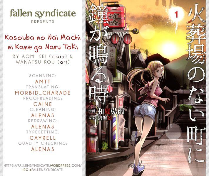 Kasouba no Nai Machi ni Kane ga Naru Toki 13 Page 1