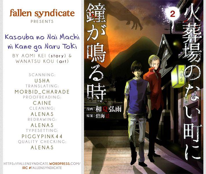 Kasouba no Nai Machi ni Kane ga Naru Toki 24 Page 2