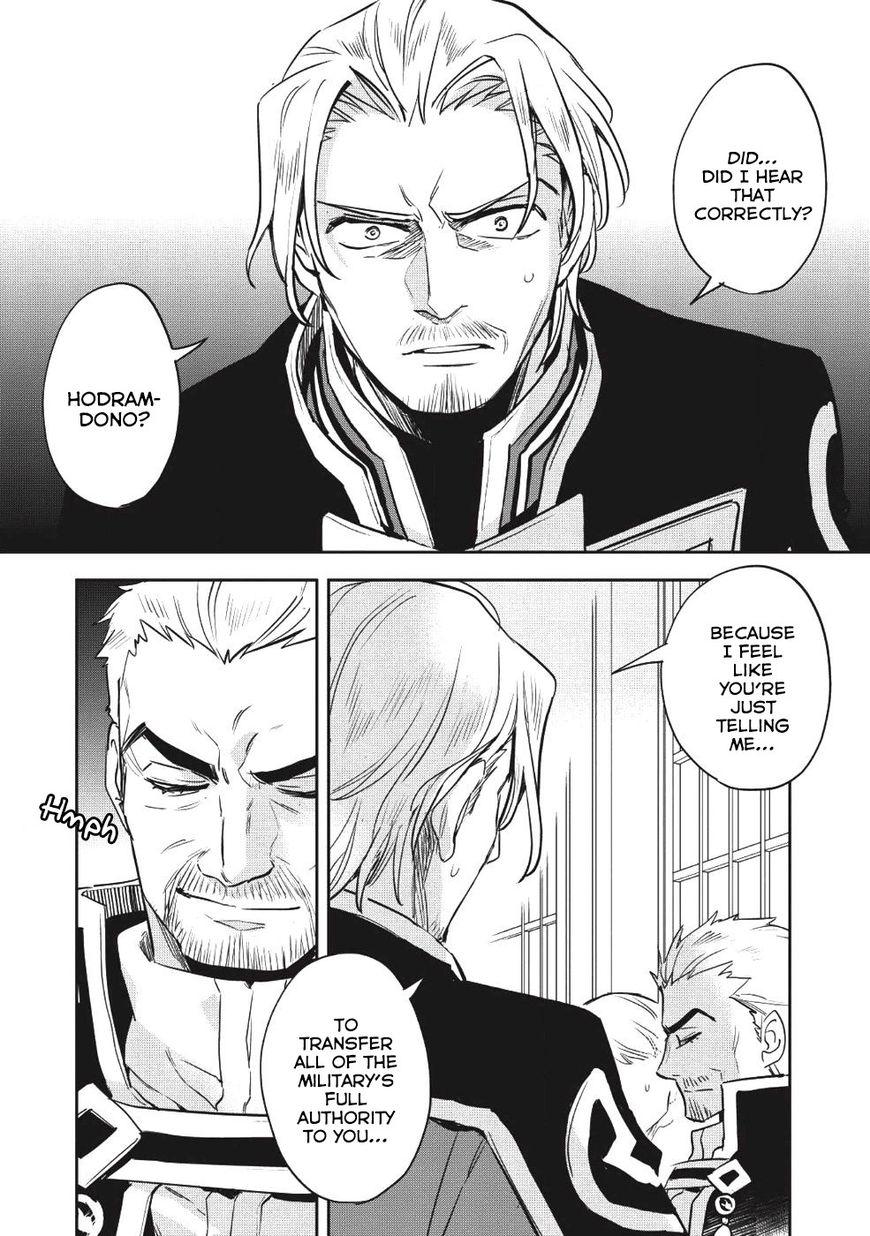 Wortenia Senki 21 Page 2