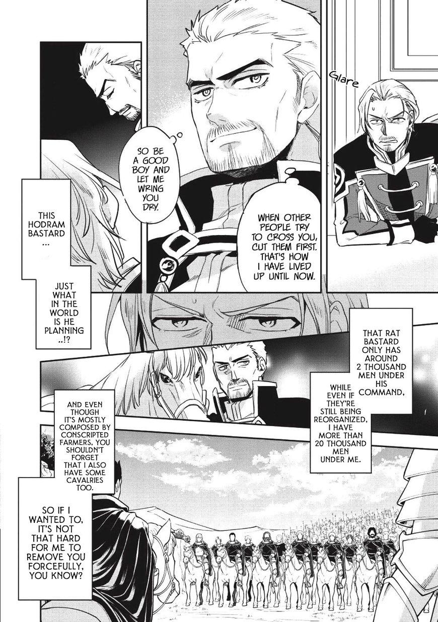 Wortenia Senki 21 Page 5