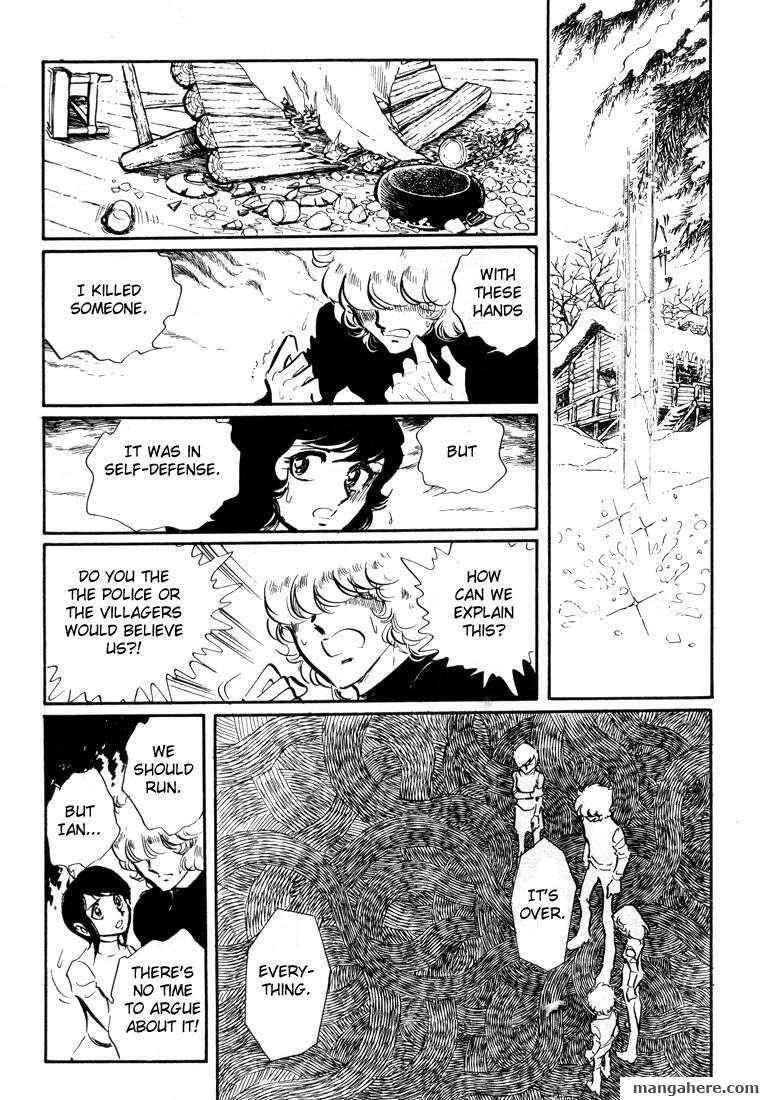 Akai Kiba 13 Page 1