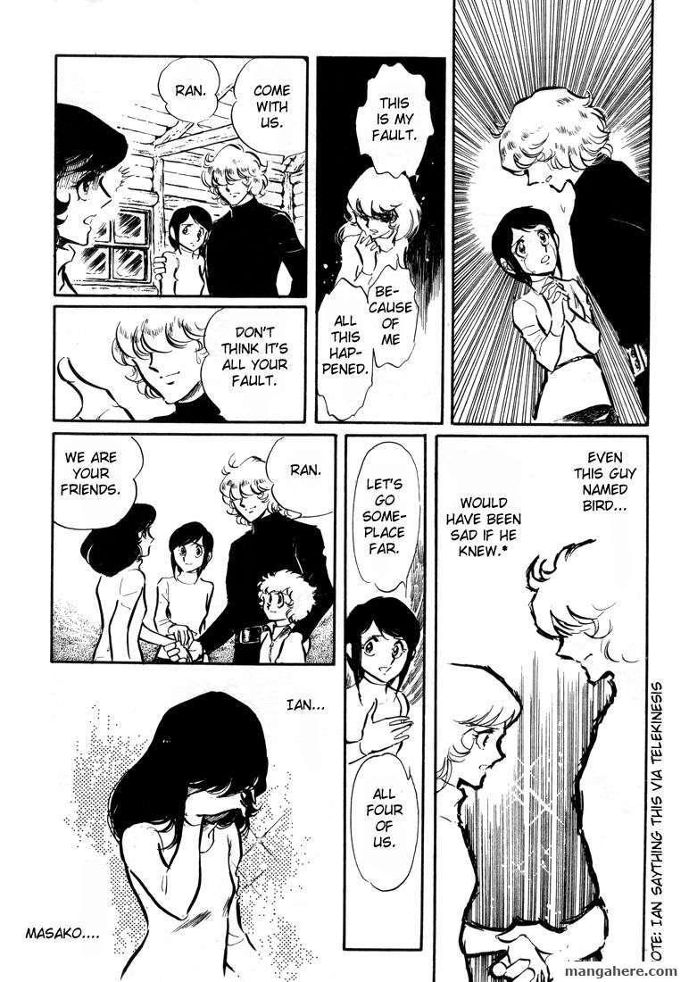 Akai Kiba 13 Page 2