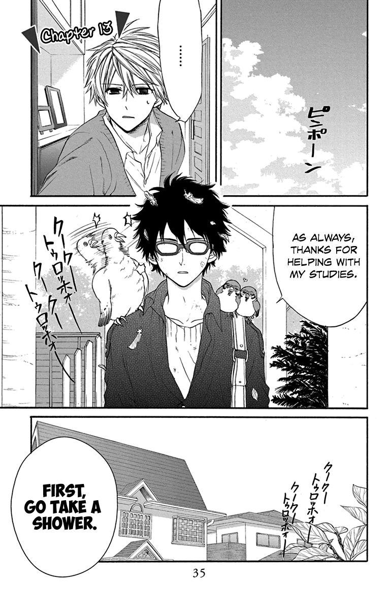 Anitomo 13 Page 1