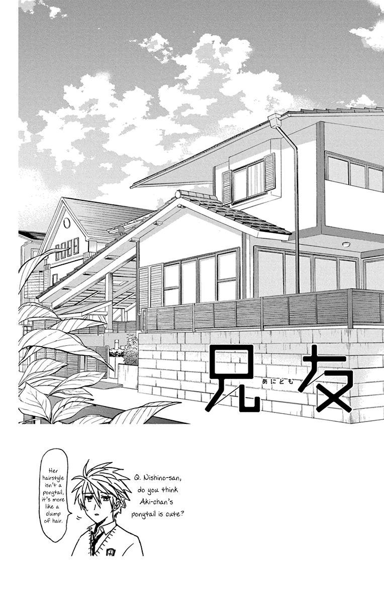 Anitomo 20 Page 2