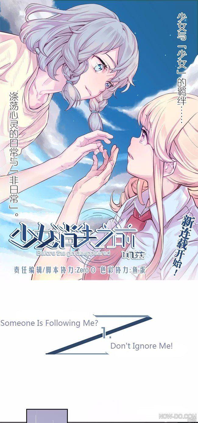 Missing: Kamikakushi no Monogatari 1 Page 1