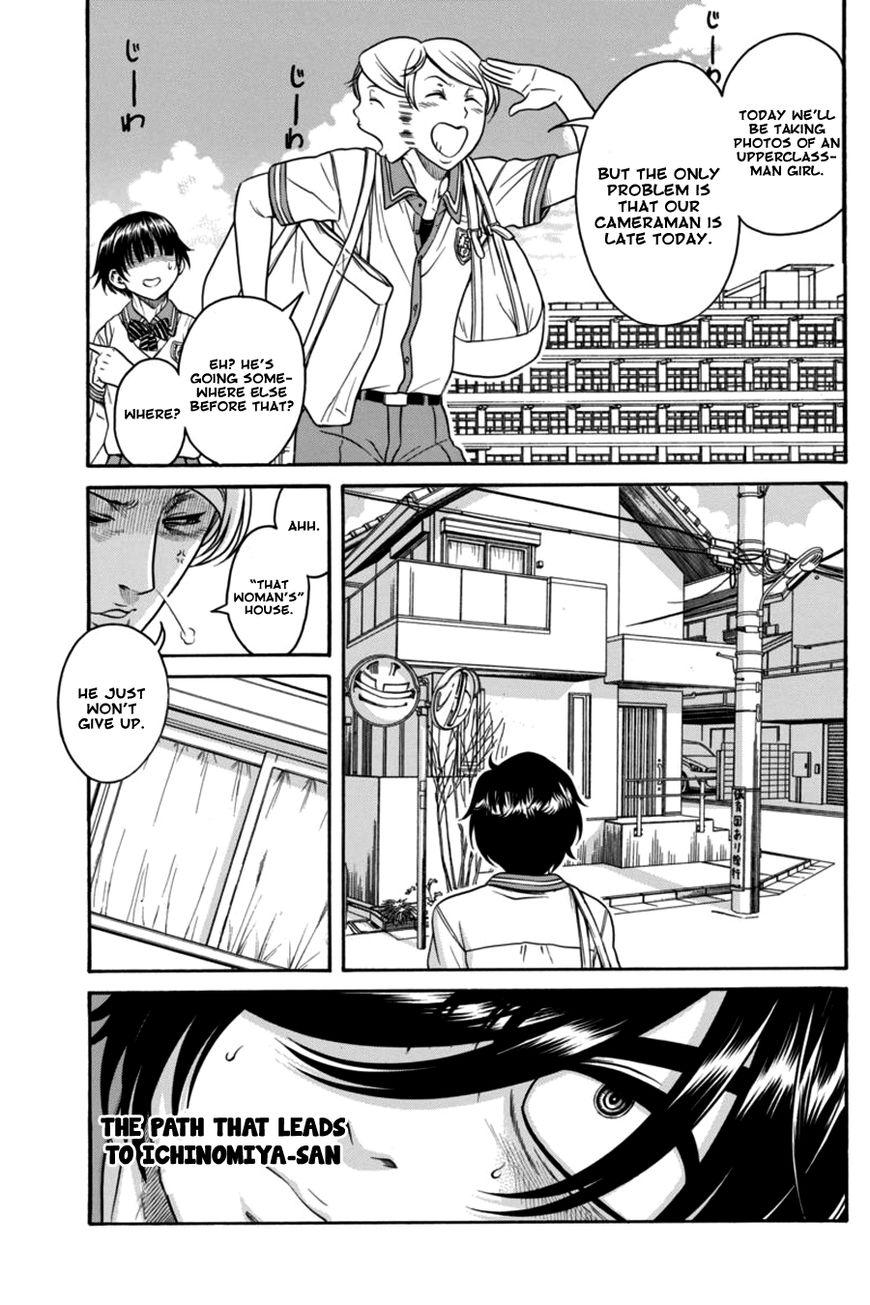 Boku Dake Shitteru Ichinomiya-san 14 Page 2