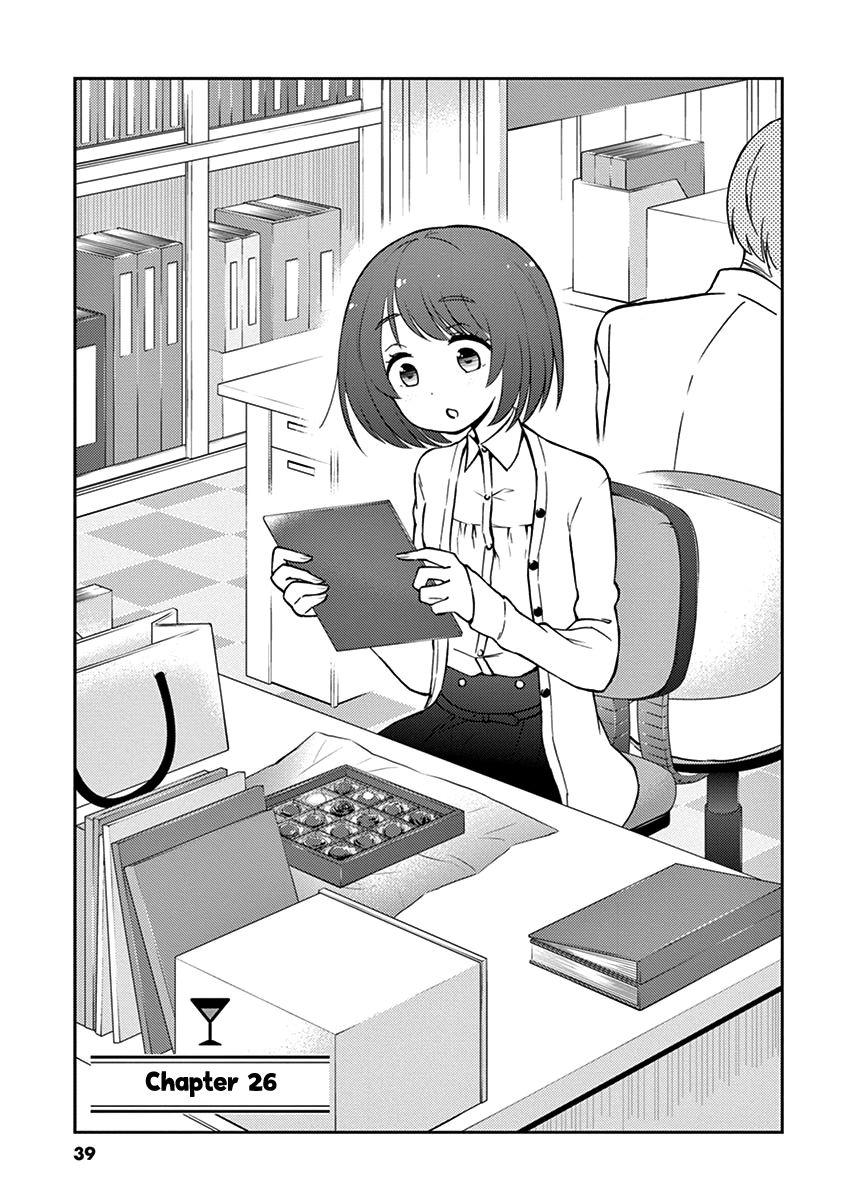 Osake wa Fuufu ni Natte Kara 26 Page 1