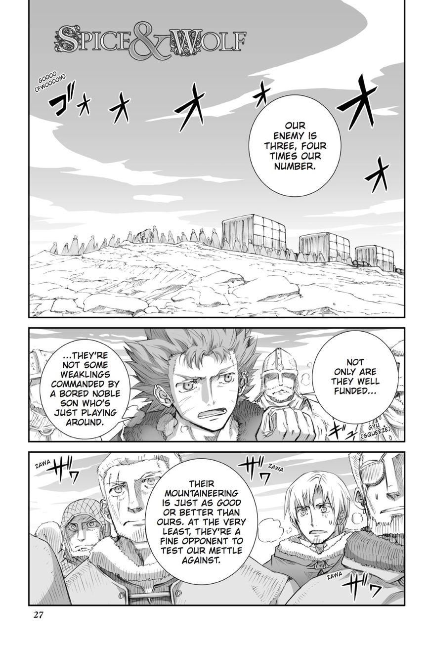 Spice and Wolf 88 Page 1