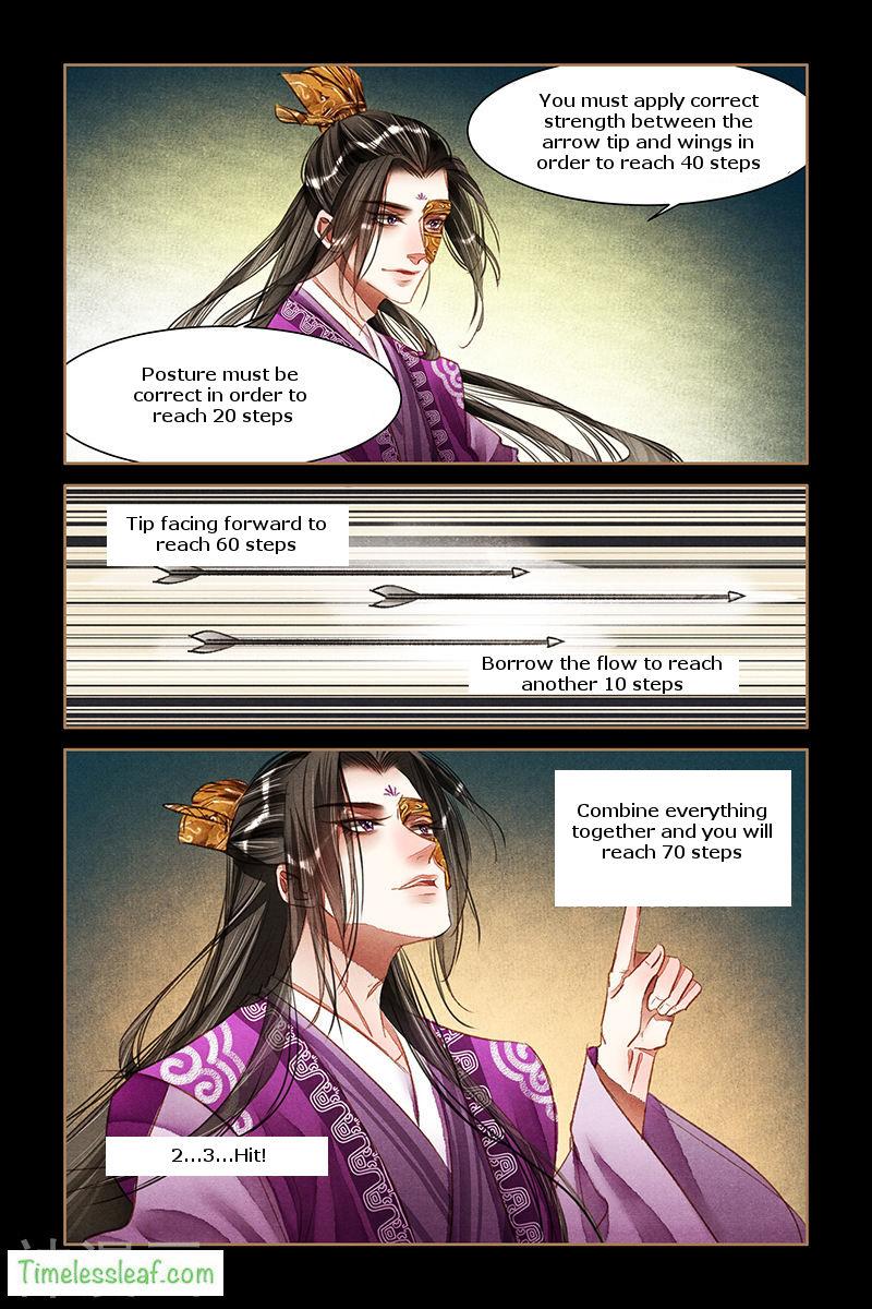 Shen Yi Di Nu 62.5 Page 1