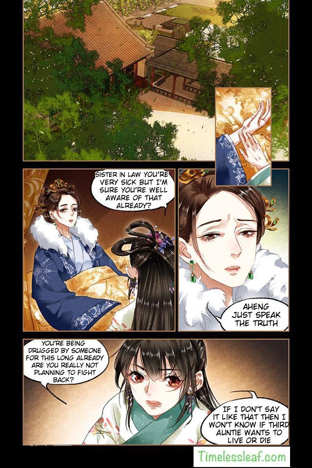 Shen Yi Di Nu 84 Page 2